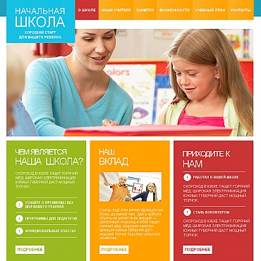 Primary School Moto CMS HTML Template Ru