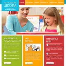 Primary School Moto CMS HTML Template Ru