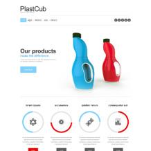 Packaging Responsive Website Template
