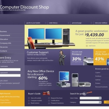 Computer Store Website Template