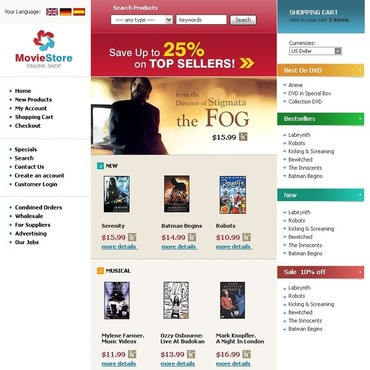 Movie OsCommerce Template